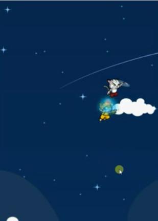 Find Best iTune/iOs Kung Fu Tiger Games App