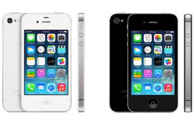 Apple Iphone 4S 8GB  now available at Poorvika