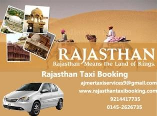 Rajasthan taxi booking, Taxi hire in rajasthan, Rajasthan taxi