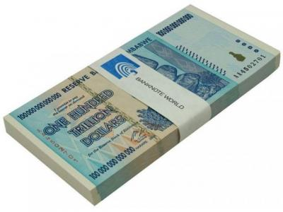 Express Personal Loan in Oman Payday Loans Fast Approval