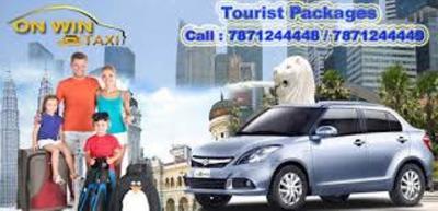 Drop taxi in chennai