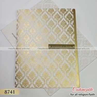 Arabic Wedding Cards