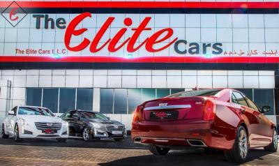 The Elite Cars -Trusted Luxury Car Dealers Lebanon