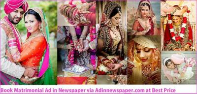 Matrimonial Newspapers Advertisement for Ghaziabad
