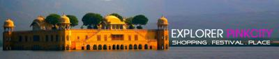 Jaipur Pinkcity Facts and Knowledge Sharing