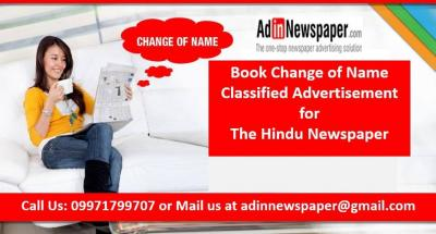 Name change ad in Noida Newspaper