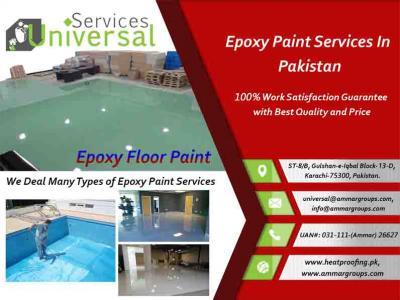 Epoxy Paint Coating Services in karachi, Pakistan