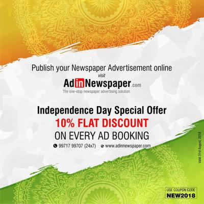 Newspaper Ad booking in Paschim Vihar