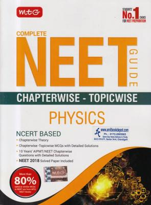 Complete NEET Guide Physics – Amit Book Depot