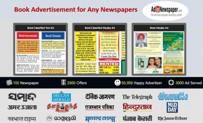 Newspaper Ad booking in Janakpuri