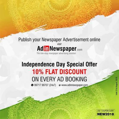 Newspaper Advertising Agency for Saket