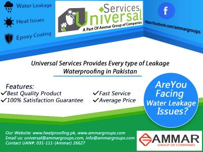 Leakage Waterproofing in All over Pakistan