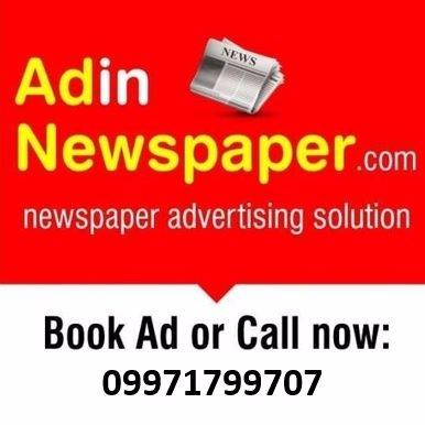 Display Ads in Times of India Newspaper