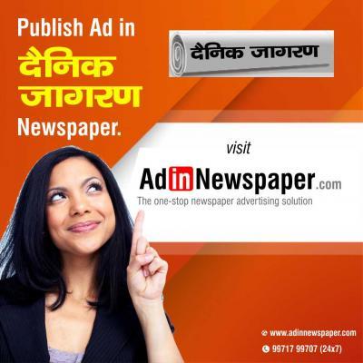 Display Ads in Dainik Jagran Newspaper