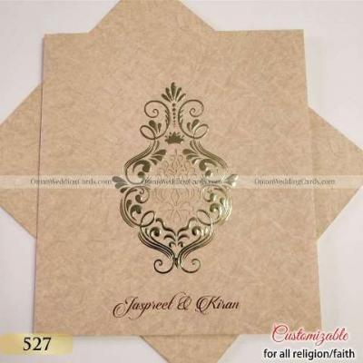 Omani Wedding Invitations