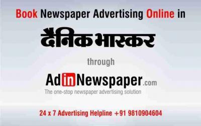Display Ads in the Dainik Bhaskar Newspaper