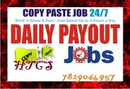 Bangalore  HTCS  Copy paste jobs
