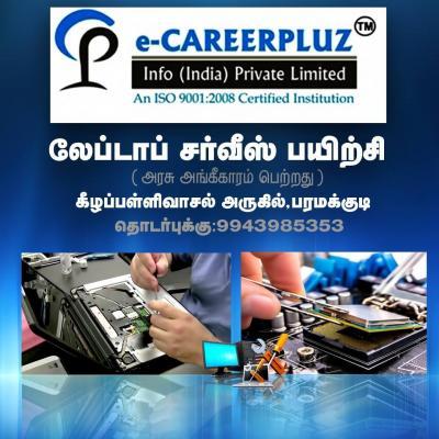laptop chip level servicing course