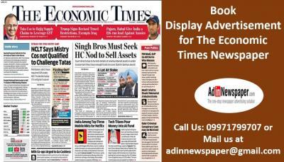 Economic Times Newspaper Display Advertisement