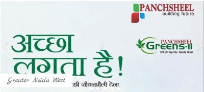 panchsheel greens 2 (Best residential apartment)