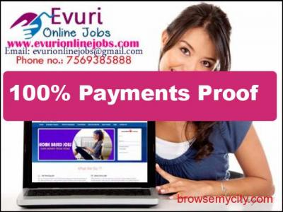 Simple Typing Work From Home / Part Time Home Based