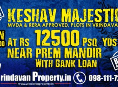Keshav Majestic - MVDA & RERA Approved Plots