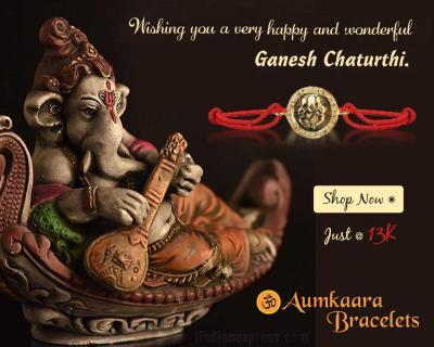 Ganesh Bracelet in Gold