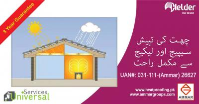Best Roof Waterproofing services and Heat Proofing