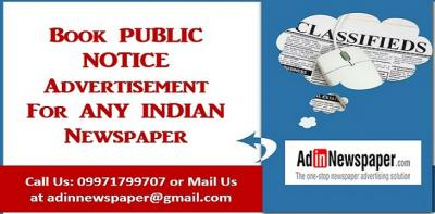 Public Notice Ad Booking Online in Newspaper