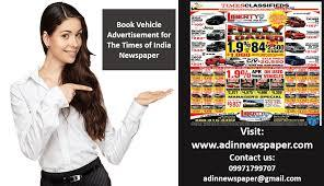 Vehicle Advertisement in Newspaper Book Online
