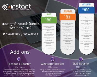 Instant Website Development | Web Design Company