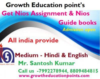 NIOS Tutor marked Assignment (TMA) Solutions