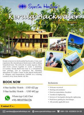 Kerala Backwaters Holiday Package & Get Best Price